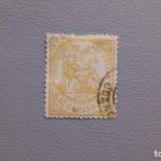 Sellos: ESPAÑA - 1874 - I REPUBLICA - EDIFIL 149 - LUJO - MUY BIEN CENTRADO - MATASELLOS FECHADOR CUENCA.. Lote 198420825