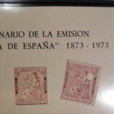 Sellos: 1873 SELLO Y HOJA 1973 TALADRO 10 PESETAS. Lote 199244761