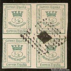Sellos: ESPAÑA EDIFIL 130 (º) 4/4 CUARTOS VERDE CORONA MURAL Y ALEGORÍA 1873 NL1238. Lote 199372101