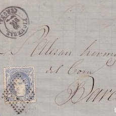 Selos: AÑO1870 EDIFIL 107 CARTA MATASELLOS ROMBO FIGUERAS GERONA. Lote 199649311