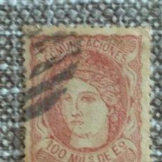 Selos: AÑO 1870 EFIGIE ALEGÓRICA DE ESPAÑA SE VENDE USADO EDIFIL 108. Lote 199761920