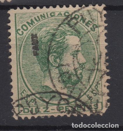 1872 REINADO AMADEO I EDIFIL 129(º) FALSO POSTAL EXCEPCIONAL (Sellos - España - Amadeo I y Primera República (1.870 a 1.874) - Usados)