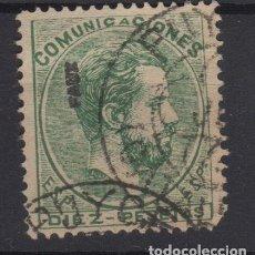 Sellos: 1872 REINADO AMADEO I EDIFIL 129(º) FALSO POSTAL EXCEPCIONAL. Lote 199893821