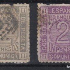 Sellos: 1872 REINADO AMADEO I EDIFIL 116(º) DOS COLORES V.CATALOGO 44€. Lote 199894631
