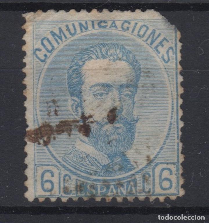 1872 REINADO AMADEO I EDIFIL 119(º) V.CATALOGO 78€ (Sellos - España - Amadeo I y Primera República (1.870 a 1.874) - Usados)
