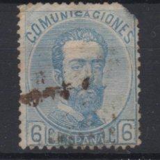 Sellos: 1872 REINADO AMADEO I EDIFIL 119(º) V.CATALOGO 78€. Lote 199895140