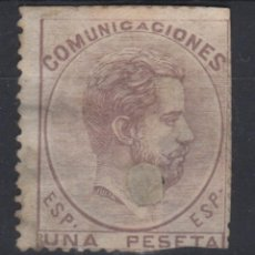 Sellos: 1872 REINADO AMADEO I EDIFIL 127T(º) V.CATALOGO 70€. Lote 199895307