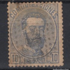 Sellos: 1872 REINADO AMADEO I EDIFIL 121(º) . Lote 199896415