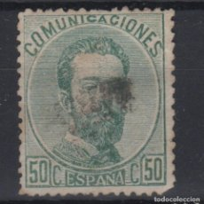 Sellos: 1872 REINADO AMADEO I EDIFIL 126(º) V.C. 15€. Lote 199896528