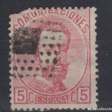 Sellos: 1872 REINADO AMADEO I EDIFIL 118(º) V.C. 11€. Lote 199896681