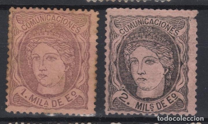 1870 EFIGIE ALEGÓRICA DE ESPAÑA EDIFIL 102/03* VC 27,00€ (Sellos - España - Amadeo I y Primera República (1.870 a 1.874) - Usados)