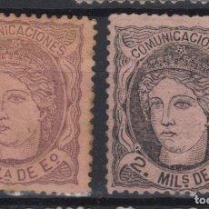 Sellos: 1870 EFIGIE ALEGÓRICA DE ESPAÑA EDIFIL 102/03* VC 27,00€ . Lote 199897036