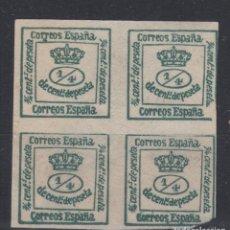 Selos: 1872 REINADO AMADEO I EDIFIL 173*. Lote 200077743