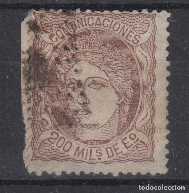 1870 EFIGIE ALEGÓRICA DE ESPAÑA EDIFIL 109(º) VC 11,50€ (Sellos - España - Amadeo I y Primera República (1.870 a 1.874) - Usados)