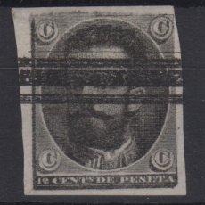Sellos: 1872 ENSAYO 12 CÉNTIMOS DE AMADEO I. SIN DENTAR, BARRADO GÁLVEZ 851S. Lote 200312263