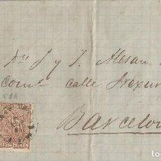 Selos: 1875-MATARÓ-BARCELONA. Lote 200661272