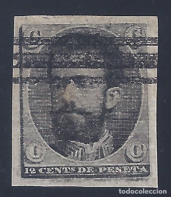 AMADEO 1. ENSAYO NO ADOPTADO. SIN DENTAR. RARO. (Sellos - España - Amadeo I y Primera República (1.870 a 1.874) - Usados)