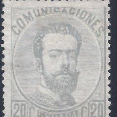 Sellos: EDIFIL 123 AMADEO I. 1872. CENTRADO DE LUJO. VALOR CATÁLOGO: 198 €. PERFECTO. LUJO. MNG.. Lote 202660927