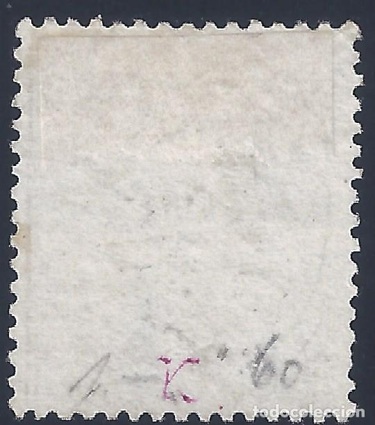 Sellos: EDIFIL 123 AMADEO I. 1872. CENTRADO DE LUJO. VALOR CATÁLOGO: 198 €. PERFECTO. LUJO. MNG. - Foto 2 - 202660927