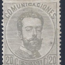 Sellos: EDIFIL 123 AMADEO I. 1872. CENTRADO DE LUJO. VALOR CATÁLOGO: 198 €. LUJO. MLH.. Lote 202664160