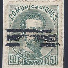 Francobolli: EDIFIL 126 AMADEO I. 1872. SOBRE FRAGMENTO. VALOR CATÁLOGO: 14,50 €.. Lote 202669465