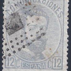 Sellos: EDIFIL 122 AMADEO I. 1872. MATASELLOS ROMBO DE PUNTOS.. Lote 202670291