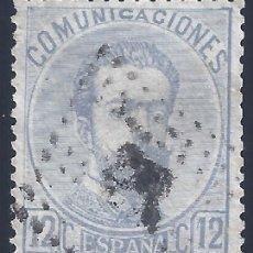 Sellos: EDIFIL 122 AMADEO I. 1872. MATASELLOS ROMBO DE PUNTOS.EXCELENTE CENTRADO.. Lote 202670350