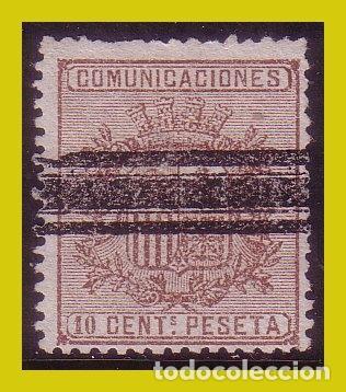 BARRADOS 1874 ESCUDO DE ESPAÑA, EDIFIL Nº 153S (*) (Sellos - España - Amadeo I y Primera República (1.870 a 1.874) - Usados)