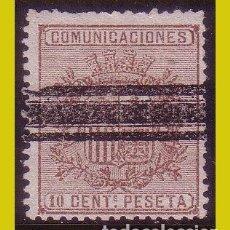Sellos: BARRADOS 1874 ESCUDO DE ESPAÑA, EDIFIL Nº 153S (*). Lote 203077812