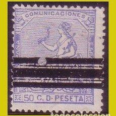 Sellos: BARRADOS 1873 I REPÚBLICA, EDIFIL Nº 137S (*). Lote 203079917