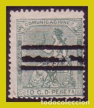 BARRADOS 1873 I REPÚBLICA, EDIFIL Nº 133S (*) (Sellos - España - Amadeo I y Primera República (1.870 a 1.874) - Usados)