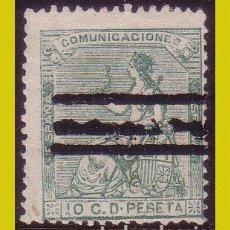 Sellos: BARRADOS 1873 I REPÚBLICA, EDIFIL Nº 133S (*). Lote 203079990