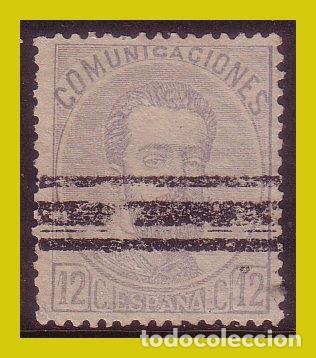 BARRADOS 1872 AMADEO I, EDIFIL Nº 122S (*) (Sellos - España - Amadeo I y Primera República (1.870 a 1.874) - Usados)