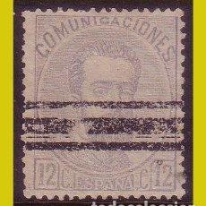 Sellos: BARRADOS 1872 AMADEO I, EDIFIL Nº 122S (*). Lote 203080115