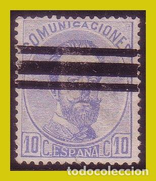 BARRADOS 1872 AMADEO I, EDIFIL Nº 121S (*) (Sellos - España - Amadeo I y Primera República (1.870 a 1.874) - Usados)