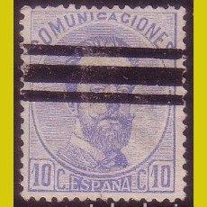 Sellos: BARRADOS 1872 AMADEO I, EDIFIL Nº 121S (*). Lote 203080150