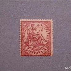 Sellos: ESPAÑA - 1874 - I REPUBLICA - EDIFIL 151- F - MH* - NUEVO - ALEGORIA DE LA JUSTICIA.. Lote 203797411