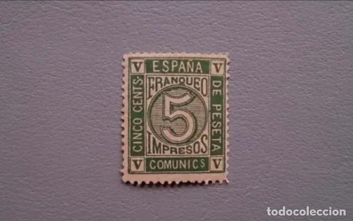 ESPAÑA -1872 - AMADEO I - EDIFIL,117 - MH* - NUEVO - VALOR CATALOGO 240€. (Sellos - España - Amadeo I y Primera República (1.870 a 1.874) - Nuevos)