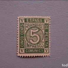 Sellos: ESPAÑA -1872 - AMADEO I - EDIFIL,117 - MH* - NUEVO - VALOR CATALOGO 240€.. Lote 203800760