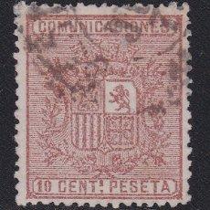 Timbres: 1874. ESCUDO DE ESPAÑA 10 C. CASTAÑO SELLO USADO EDIFIL Nº 153. Lote 203942838