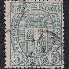 Sellos: 1875. ESCUDO DE ESPAÑA 5 C. VERDE SELLO USADO EDIFIL Nº 154. Lote 203942988