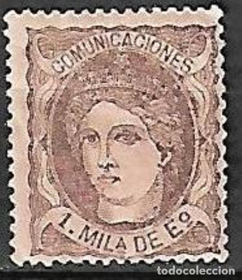 EDIFIL 102* NUEVO (Sellos - España - Amadeo I y Primera República (1.870 a 1.874) - Nuevos)