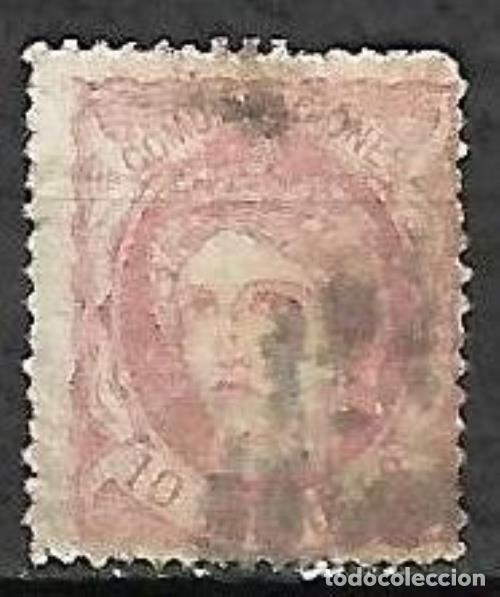 EDIFIL 105 USADO (Sellos - España - Amadeo I y Primera República (1.870 a 1.874) - Usados)