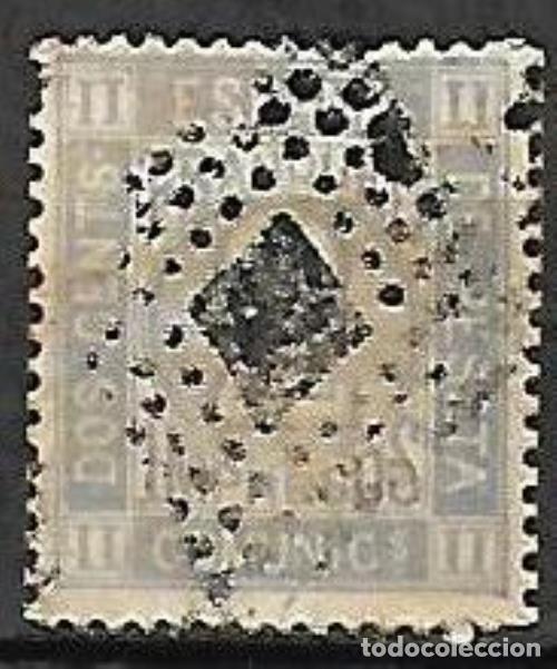 EDIFIL 116 USADO (Sellos - España - Amadeo I y Primera República (1.870 a 1.874) - Usados)