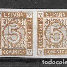 Sellos: AMADEO I. PRUEBA DE COLOR EMISION DE CIFRAS DE 1872 PAREJA DE 5 CENTIMOS SEPIA CLARO. Lote 204513411