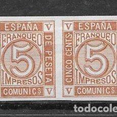 Sellos: AMADEO I. PRUEBA DE COLOR EMISION DE CIFRAS DE 1872 PAREJA DE 5 CENTIMOS MARRON CLARO. Lote 204513610