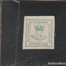 Timbres: ESPAÑA 1873 - EDIFIL NRO. 130 - CORONA MURAL 1/4 - SIN GOMA. Lote 204668435