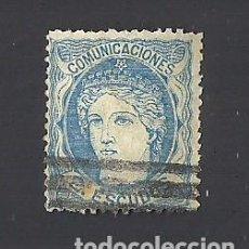 Sellos: A5-7 ESPAÑA GOBIERNO PROVISIONAL EDIFIL Nº 112 VALOR 2 ESCUDOS COLOR AZUL USADO BARRADO. Lote 204968912