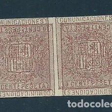 Sellos: A5-8 ESCUDO DE ESPAÑA EDIFIL Nº 153 PAREJA VARIEDAD DOBLE IMPRESION SIN DENTAR. Lote 204974037