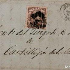 Sellos: FRONTAL CIRCULADO ENTRE SEVILLA Y CASTILLEJA DE LA CUESTA, 1870, EDIFIL 102 Y FECHADOR. Lote 204984357